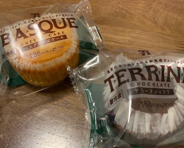 セブンイレブンのバスクチーズケーキ&テリーヌショコラを食べ比べてみた