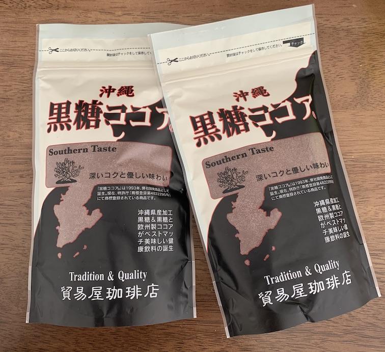 貿易屋珈琲店の沖縄黒糖ココアの1杯あたりのカロリーは?美味しい作り方と知られざる栄養素について